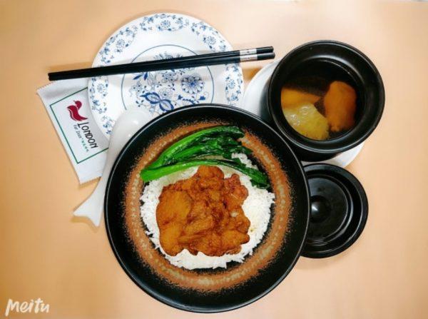 london duck pork chop with rice